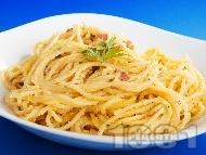 Спагети с яйца, шунка и пармезан